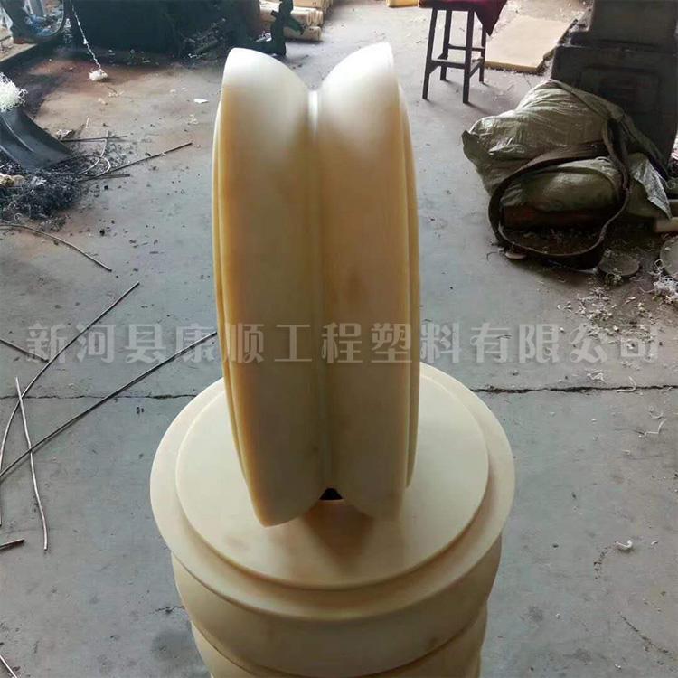 河北康顺塑料制品生产尼龙轮 尼龙轴套 来图定制