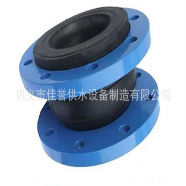 佳誉供水生产KXT JGD型可曲挠橡胶接头 天然 三元乙丙 耐油橡胶接头