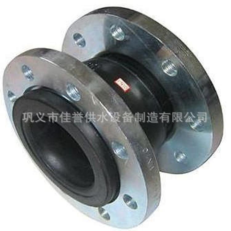 厂家热销KXT橡胶接头国标不锈钢法兰橡胶接头各种型号规格