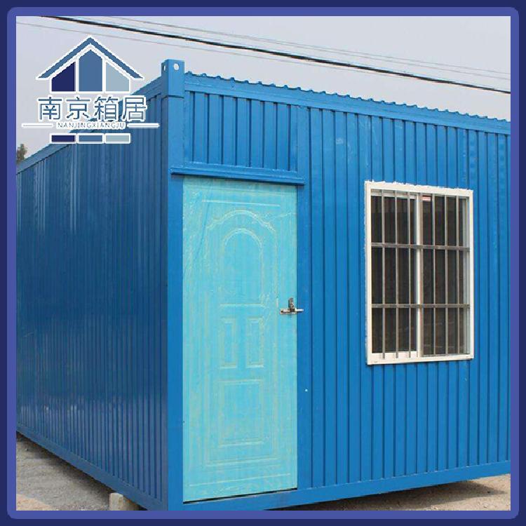 高淳住人集装箱式门亭一箱居南京折叠式住人集装箱出租价格