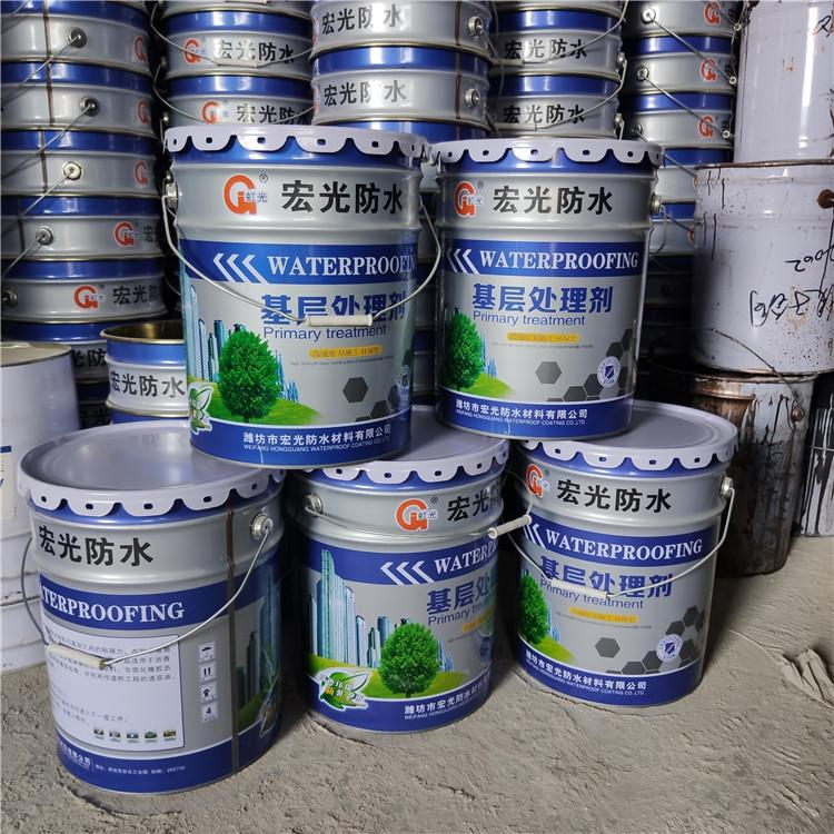 宏光防水建筑基层处理粘结剂 厂家直销