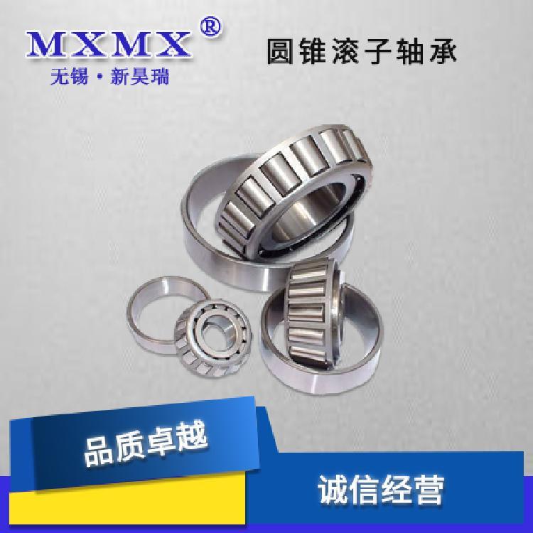 无锡MXMX轴承 30206 单列 双列圆锥滚子轴承  型号齐全 定做生产 厂家直销