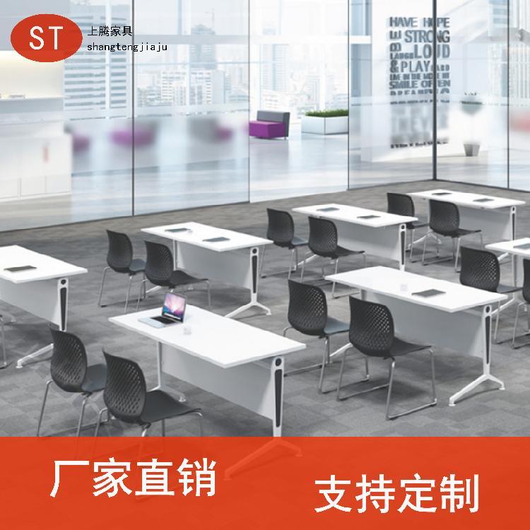 合肥多人方形会议桌订做 专业洽谈钢架桌批发安装上腾办公家具