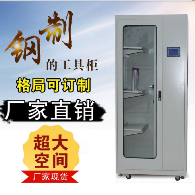 河北龍海電力 普通電力安全工具柜 冷軋鋼板安全工具柜