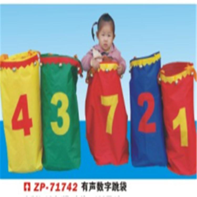 幼儿园万象组合  儿童玩具组合  智能玩具厂家   钻爬单隧道   厂家价格