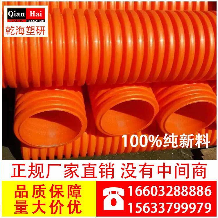 河北QH/乾海塑研生产销售mpp波纹管报价链接简便、密封性好、无渗漏mpp波纹管报价