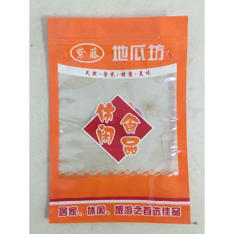 供应伊犁休闲食品包装袋,干果坚果包装袋,蜜饯包装袋,多层复合彩印包装袋,可定制生产