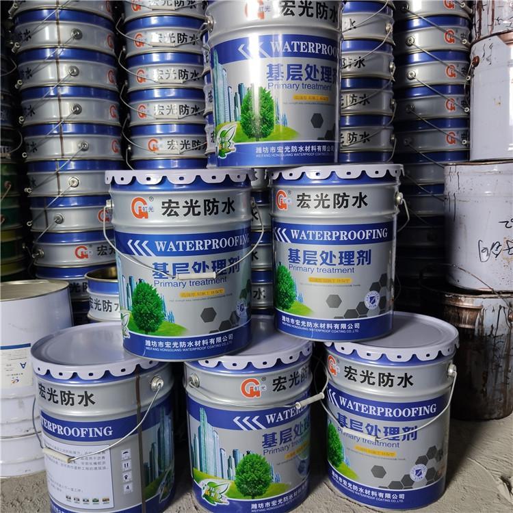 宏光防水厂家直销高聚物涂料基层处理剂