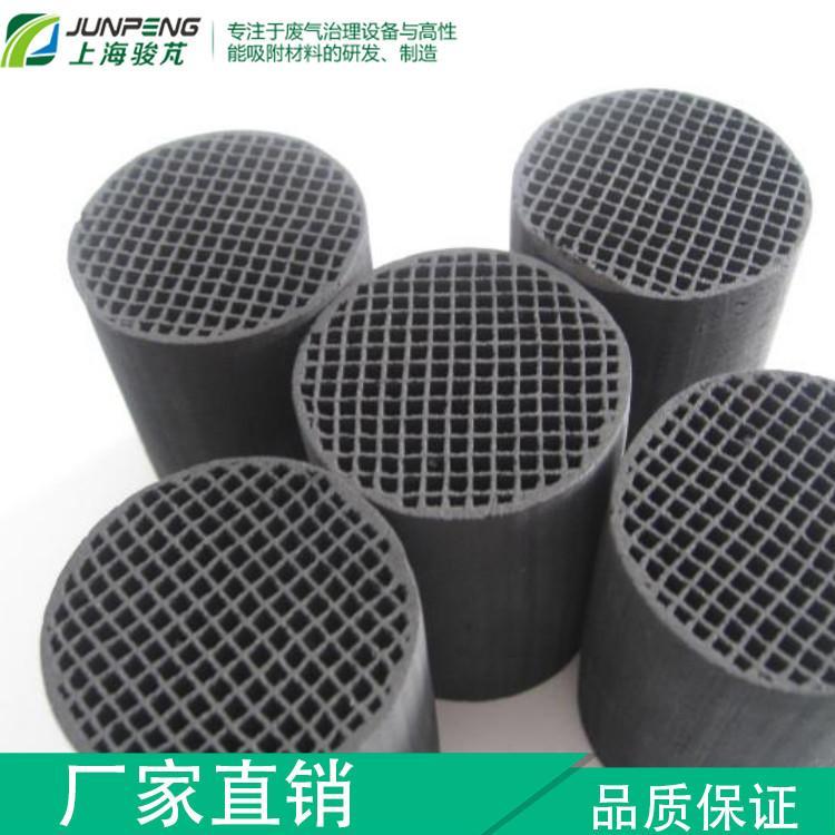 【骏芃环保】浙江活性炭废气处理价格合理服务周到活性炭商家