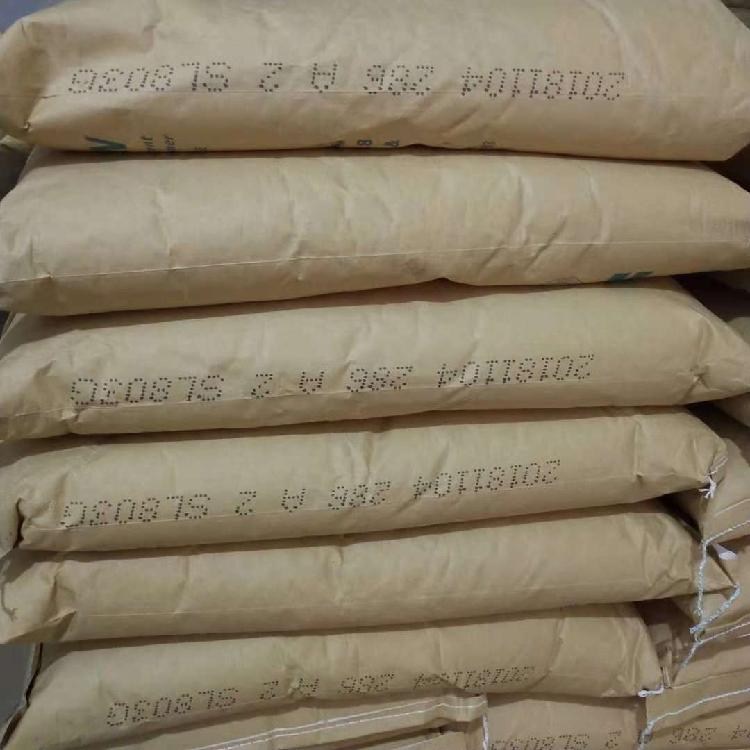 K胶 茂名众和 SL-803G 丁二烯 苯乙烯共聚物