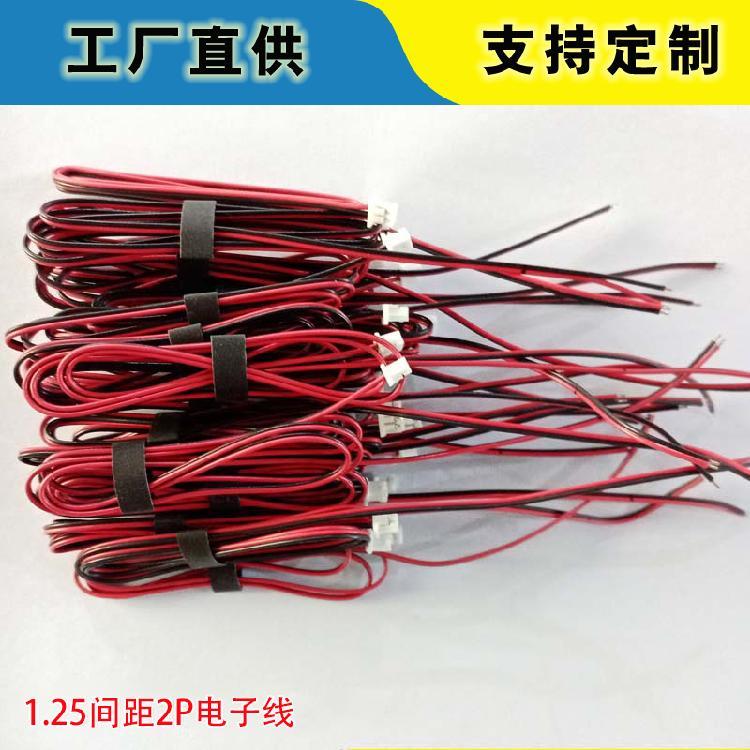 医疗电子线束 源头厂家可定制加工