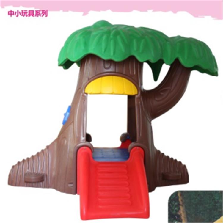 儿童中小型玩具 幼儿园室内玩具 博康厂家  室内小房子系列博康价格
