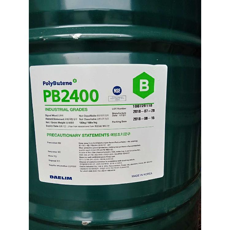 聚异丁烯PB2400 1300 1400 950