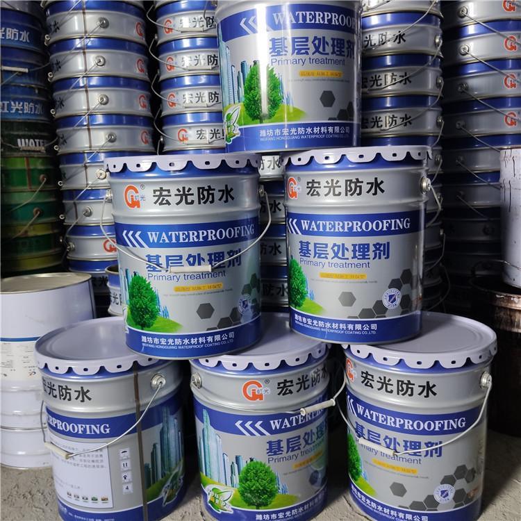 宏光防水批发一级基层处理剂 冷底油