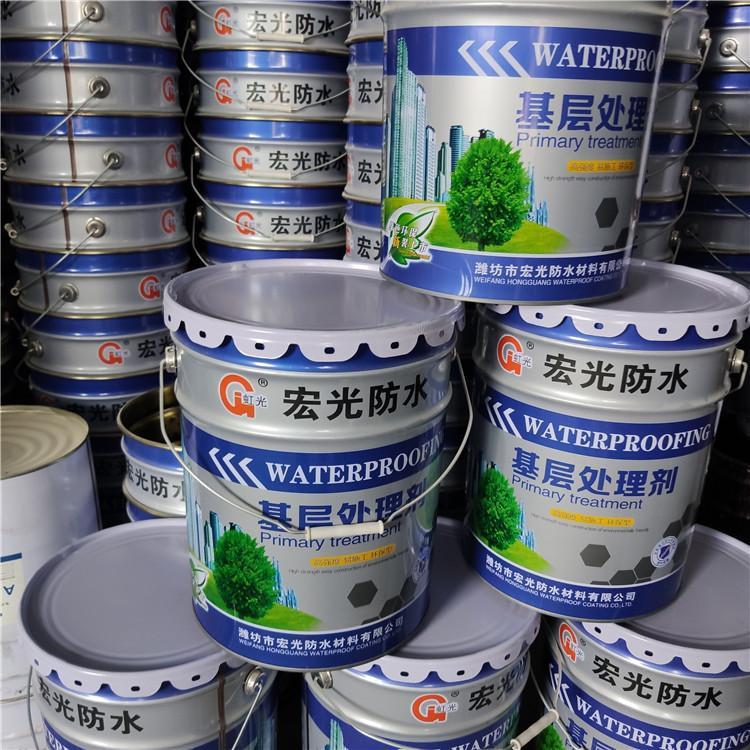 宏光防水厂家直销冷底油 施工专用辅助材料批发