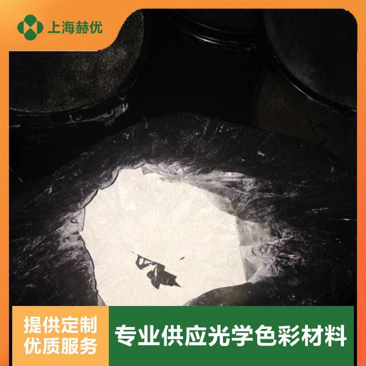上海赫优 反光粉白色 提供专业的应用技术 厂家直销 生产供应