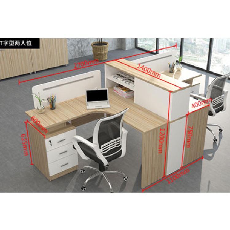 四川两人位职员办公桌 办公桌椅组合简约现代职员桌 时尚新款员工桌厂家