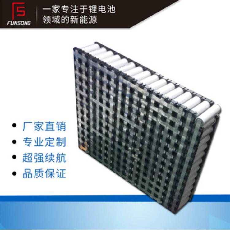 供应电动车锂电池组60V 电动摩托动力锂电池组 电动车充电电池