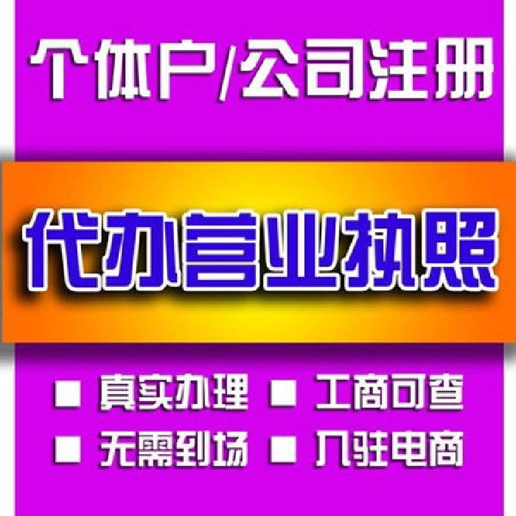 上海小规模公司注销 上海市企业注销