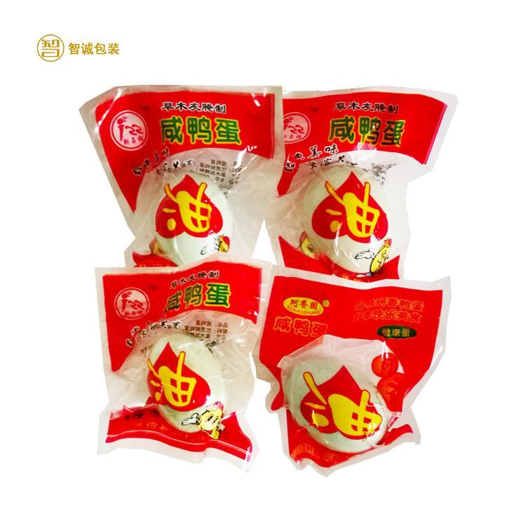 蒸煮熟食肉类包装袋 咸鸭蛋卤蛋真空包装袋 耐高温 厂家定制印刷 智诚包装