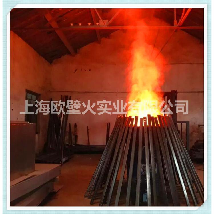 上海壁炉篝火 户外火景不怕日晒雨淋壁炉篝火  支持定制  -【上海欧壁火】