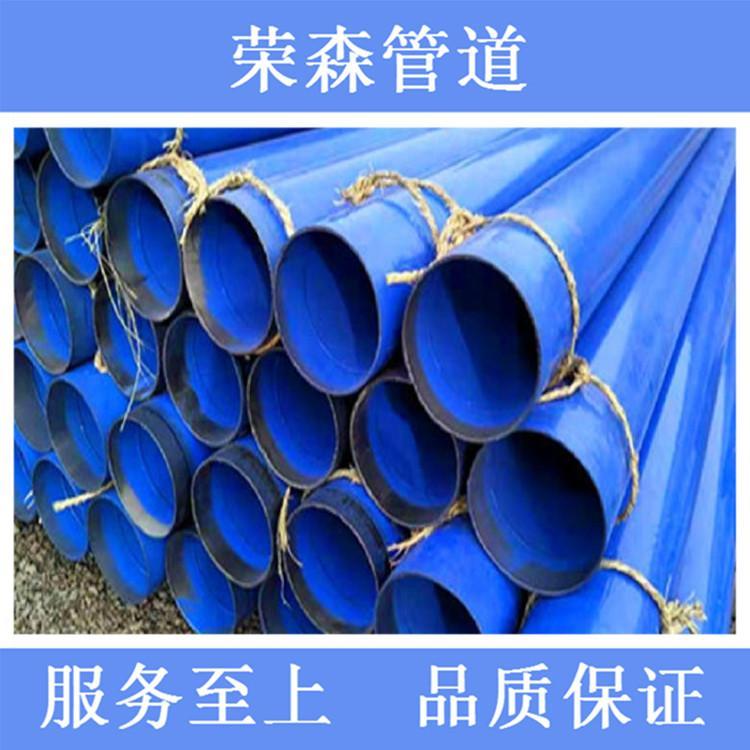 厂家生产环氧树脂防腐钢管 焊接涂塑防腐钢管现货价格 沧州荣森管业