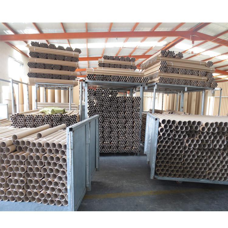 洛阳纸管厂