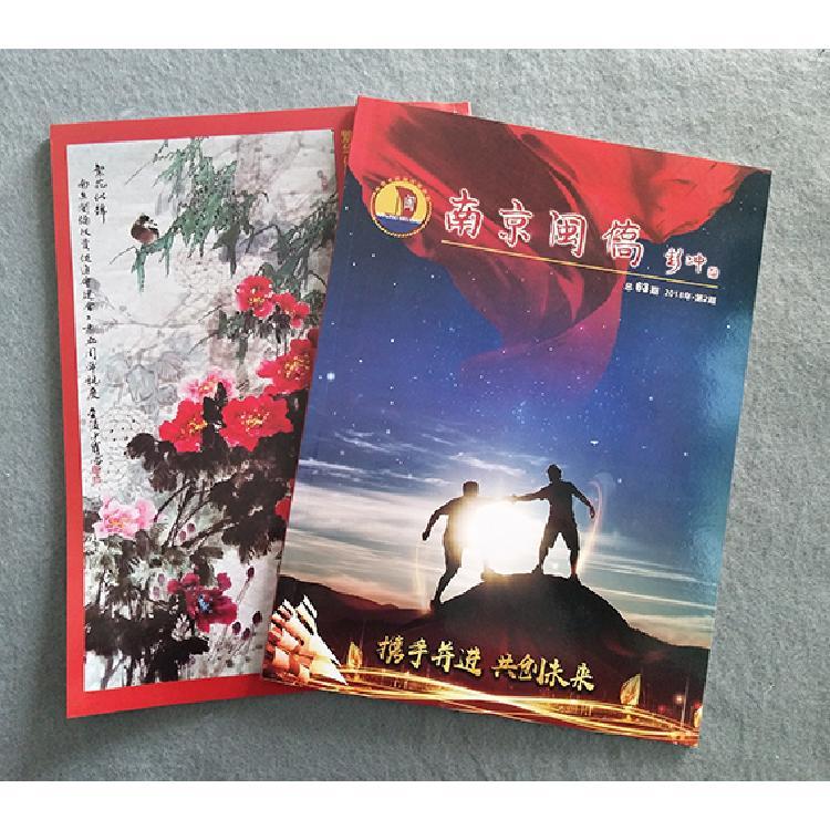 厂家供应印刷宣传册 企业画册设计印刷 宣传册制作