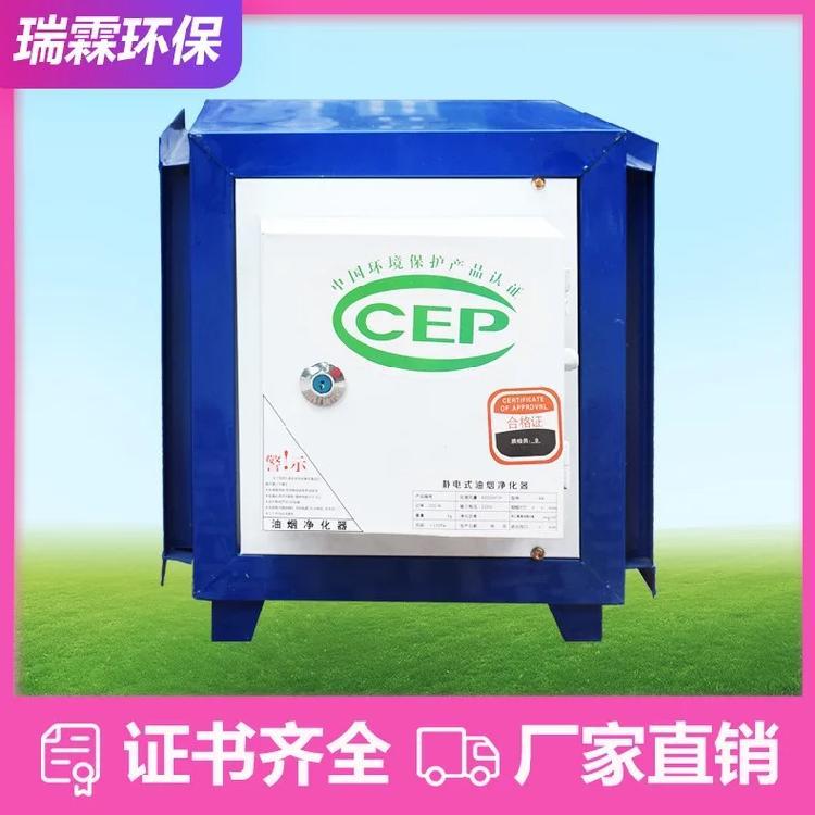油烟净化器一体机油烟净化器4000风量油烟净化器一体机油烟分离过滤器包过环保