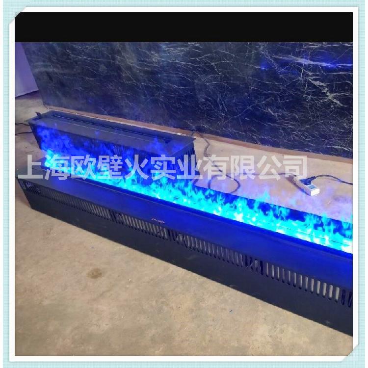 【上海欧壁火】精品壁炉定制服务 伏羲加水壁炉 壁炉设计服务 精美壁炉仿真火焰