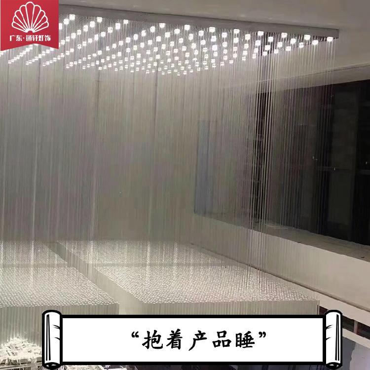 品牌厂家直销大型酒店柔性工程定制水晶灯售楼部沙盘非标定制大堂奢华LED吸顶吊灯