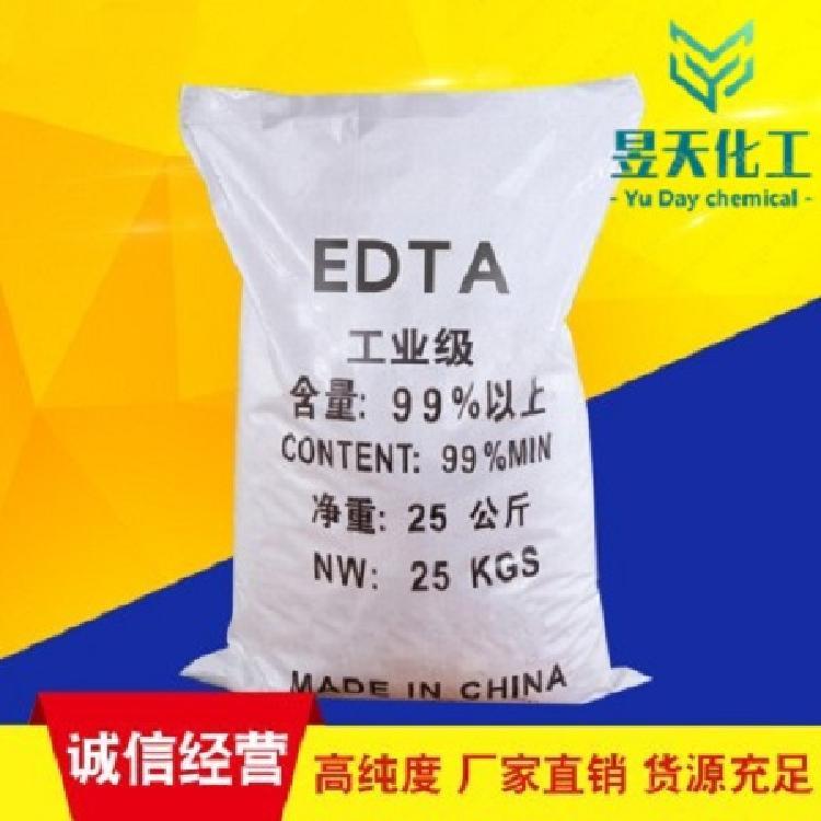 印染纺织助剂EDTA 厂家现货99%含量EDTA 国标工业级乙二胺四乙酸