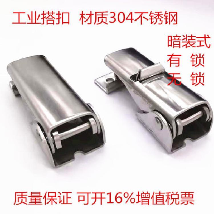 自动化机械设备安全搭扣-304不锈钢暗装式锁扣-重型机械门锁扣-不锈钢暗装式锁扣-金德豪五金