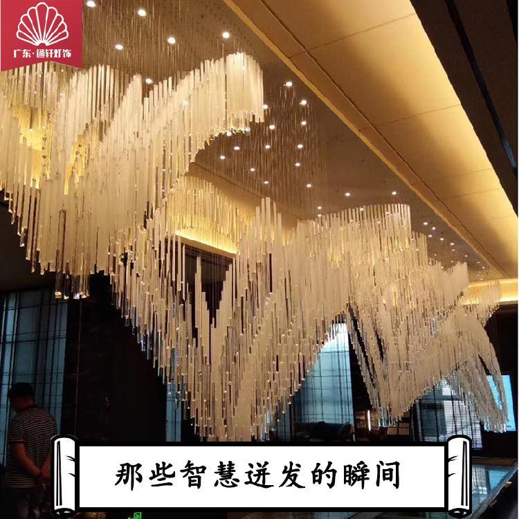 品牌厂家直销柔性工程定制灯饰非标定制灯具艺术吊饰水晶工艺品酒店宴会厅LED水晶吊灯