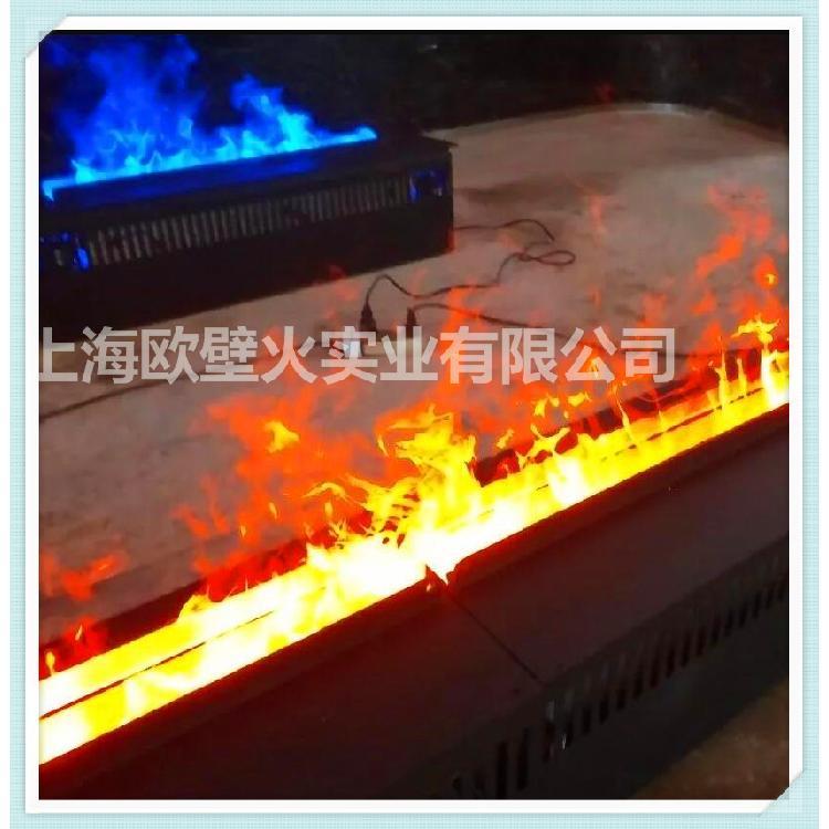 【上海欧壁火】厂家批发3D火焰壁炉 雾化壁炉 立体火焰壁炉一键加水排水酒店酒吧别墅壁