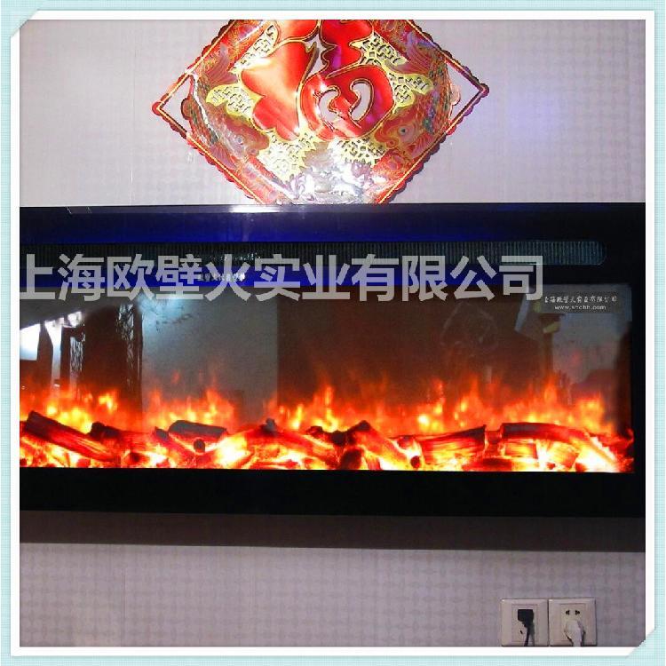 【上海欧壁火】厂家批发电壁炉 仿真壁炉 电壁炉篝火 3d灯光秀壁炉 伏羲3D电壁炉