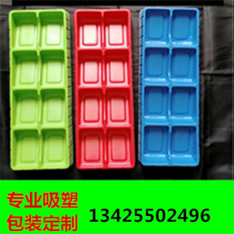 吸塑厂 吸塑内托 电子原件吸塑包装