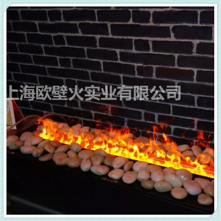 【上海欧壁火】精品壁炉定制服务 壁炉厂家定制优选欧壁火商家