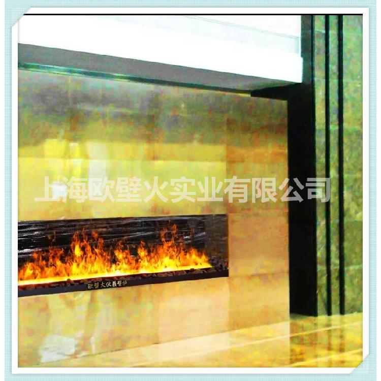 【上海欧壁火】 雾化壁炉3d  支持定制 精品壁炉定制服务 伏羲电壁炉 壁炉设计服务 优质商品