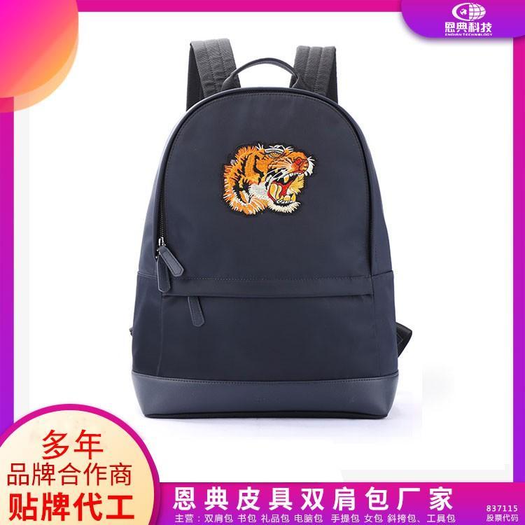 厂家直销男生背包 欧美旅行儿童书包  护脊学生双肩包