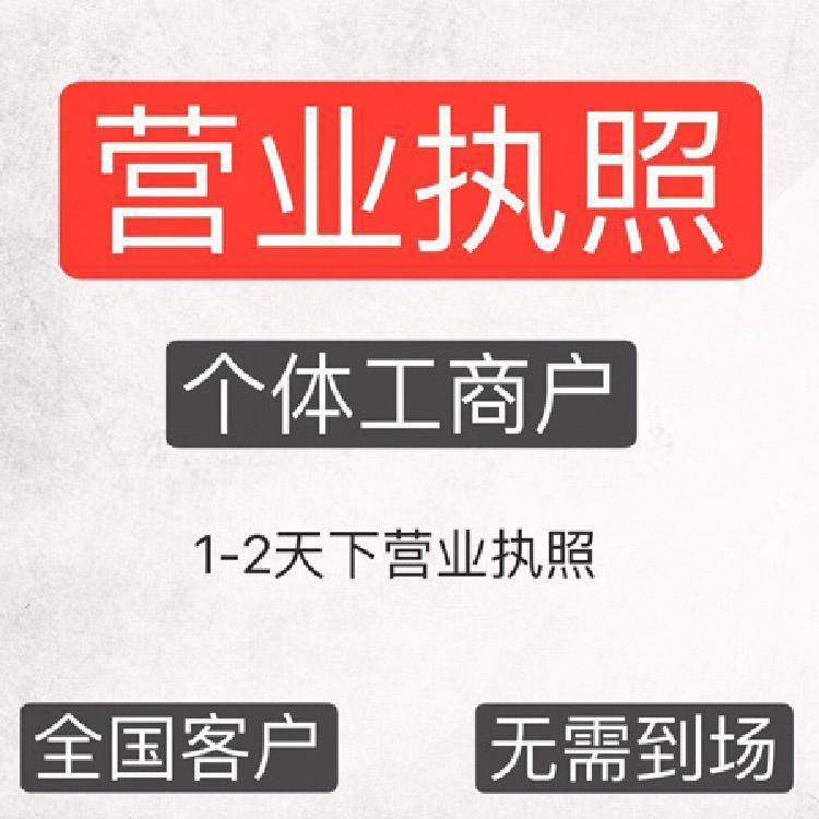 上海怎么样注销公司 怎么注销上海公司