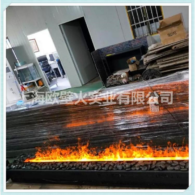 【上海欧壁火】壁炉仿真火焰 精品厂家直销订做环保嵌入式 装饰壁炉 美式客厅装饰壁炉