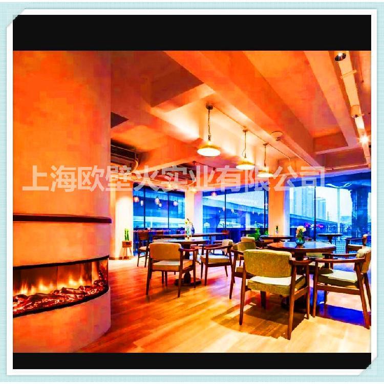 【上海欧壁火】壁炉定制 伏羲电壁炉 壁炉设计服务 精美壁炉仿真火焰