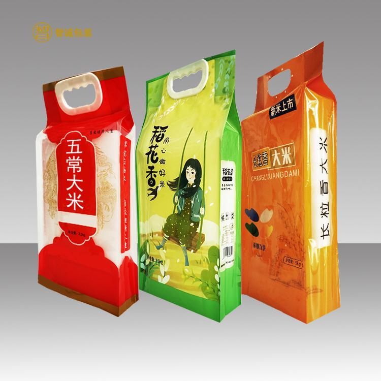 智诚包装 生产厂家 2.5kg5公斤10斤大米包装袋子 批发定做定制