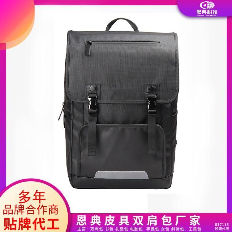 恩典厂家直销商务休闲背包 多功能双肩包 男女户外旅游包