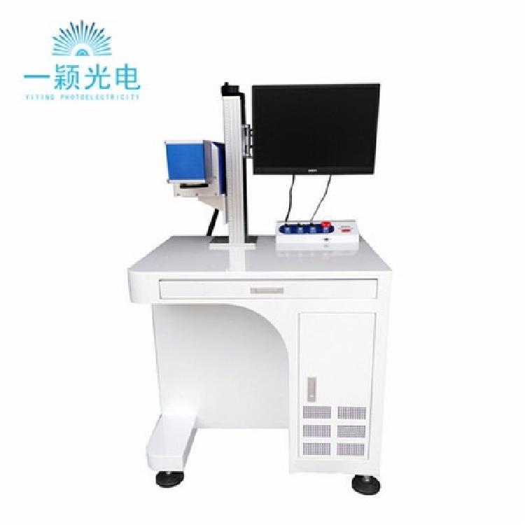 光纤激光打标机 常州光纤激光打标机 免费送货上门 安装培训