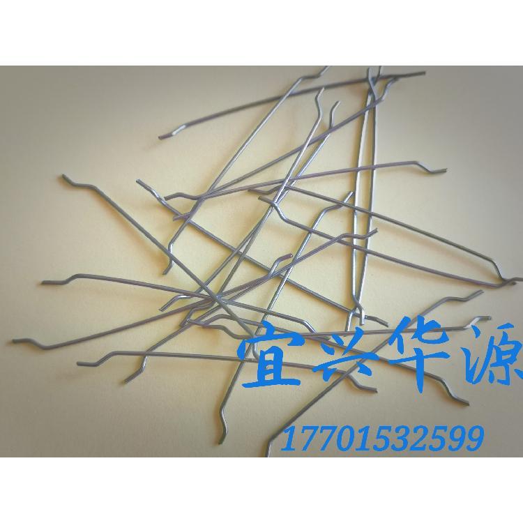 苏宜牌 钢纤维. 端勾型、波浪型、地坪钢纤维  0.75*50mm