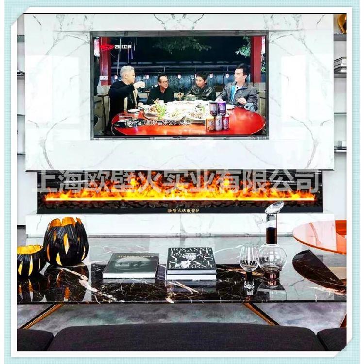 【上海欧壁火】精品壁炉定制服务 伏羲电壁炉 壁炉设计服务 精美壁炉3d雾化壁炉