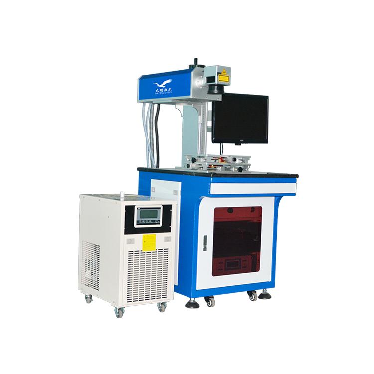 深圳大鹏 3W紫外激光打标机 紫外喷码机 塑料玻璃打码机