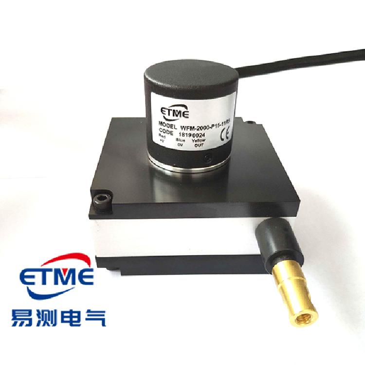 ETME易测拉绳位移传感器EFM系列 0-2000mm拉线编码器拉线位移传感器
